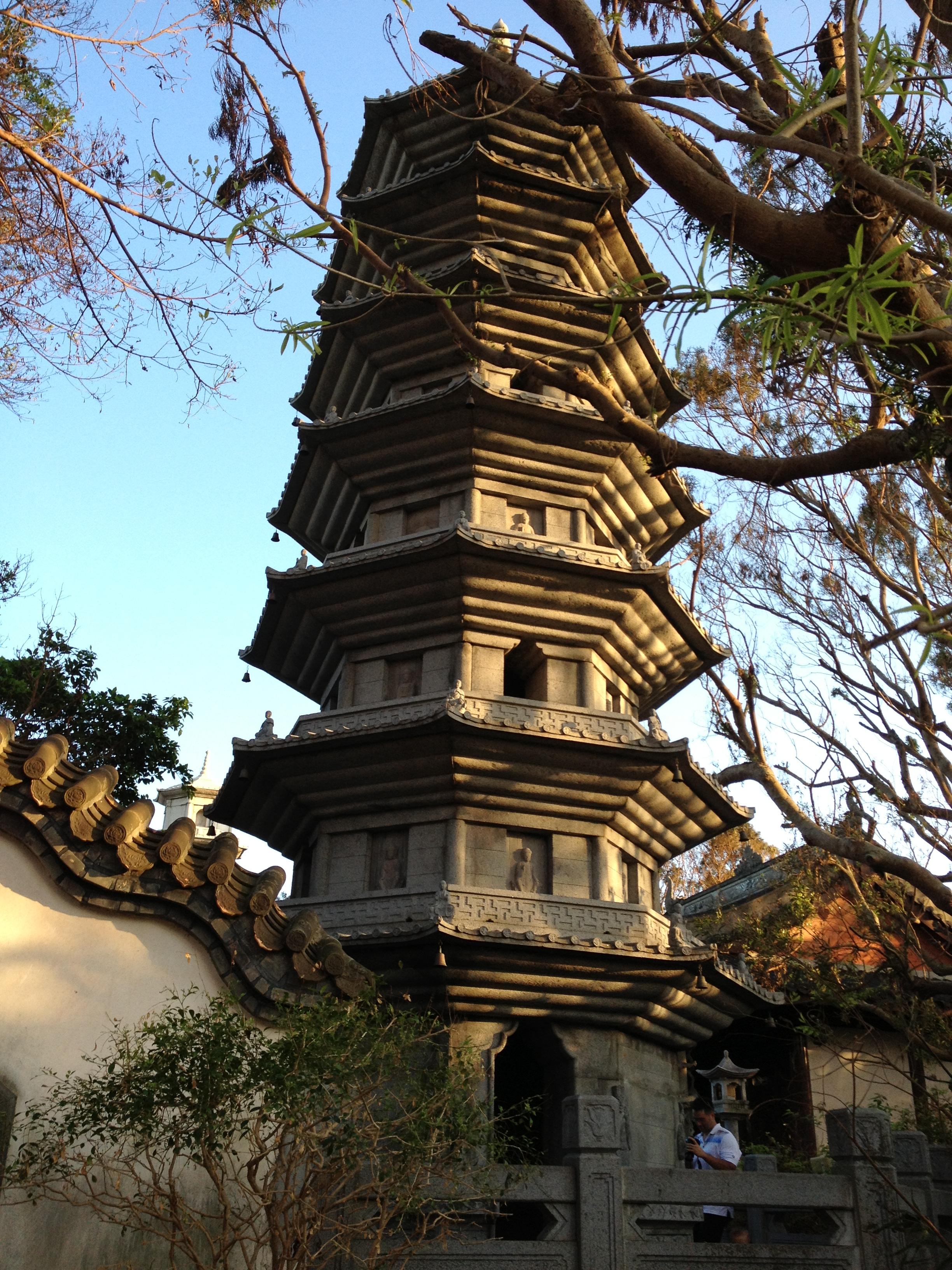 a light stroll in a japanese garden love where you land