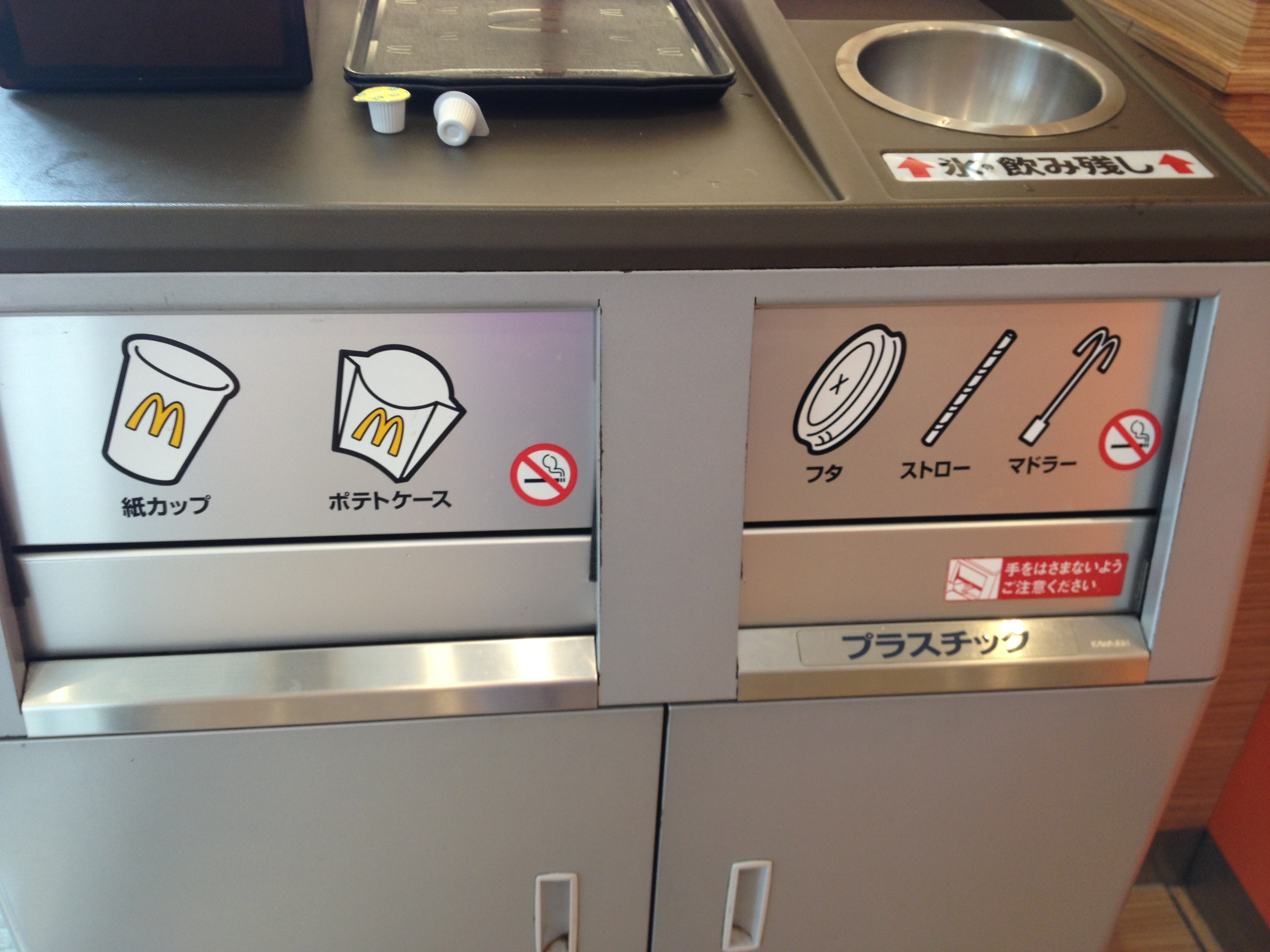 restaurant trash can